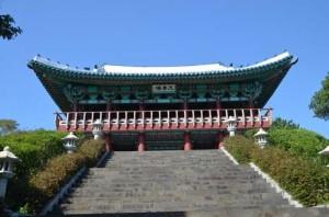 HAAS Julia_WS2014-15_ErfahrungsberichtStudium_Sudkorea
